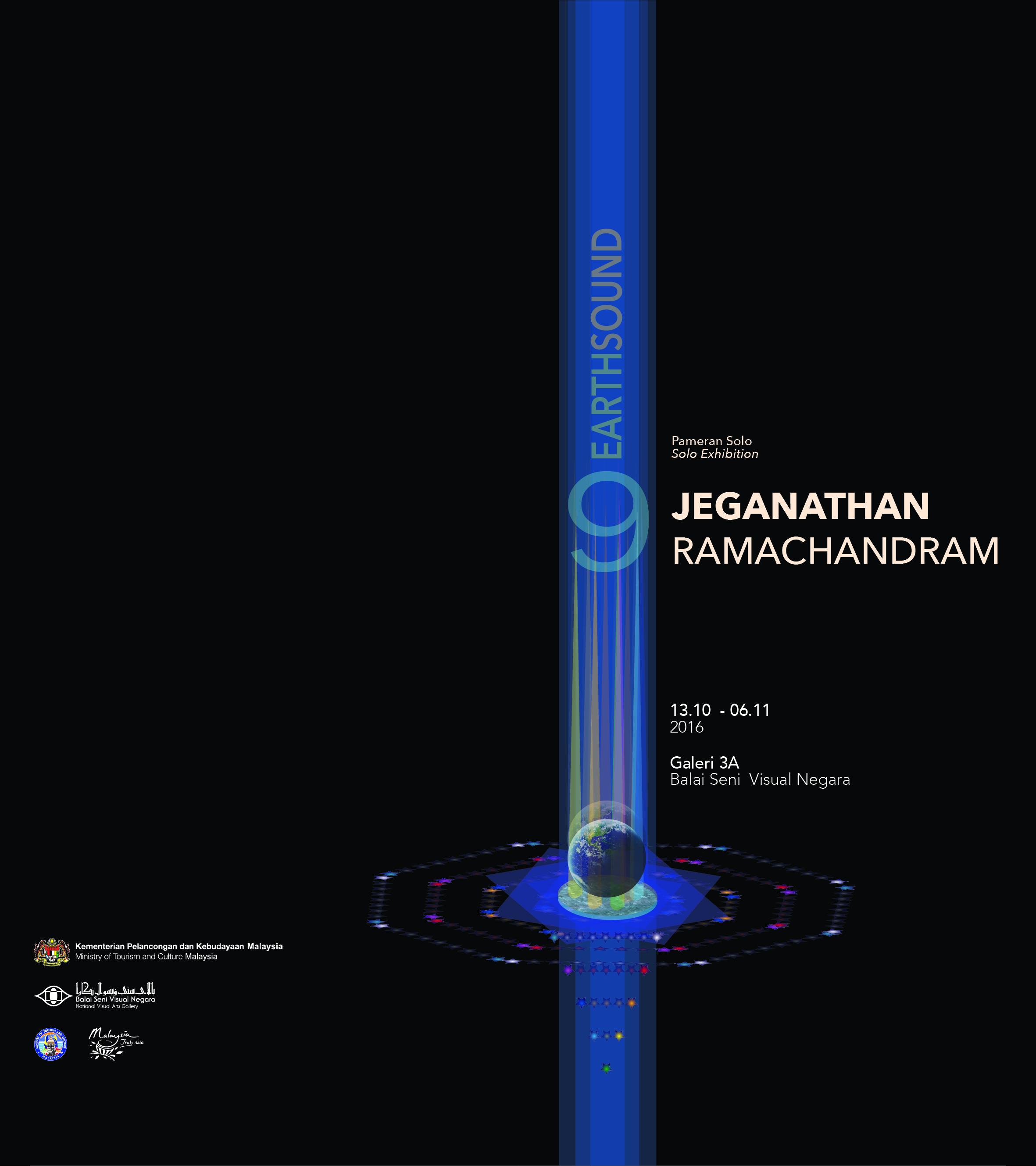 Pameran Jeganathan