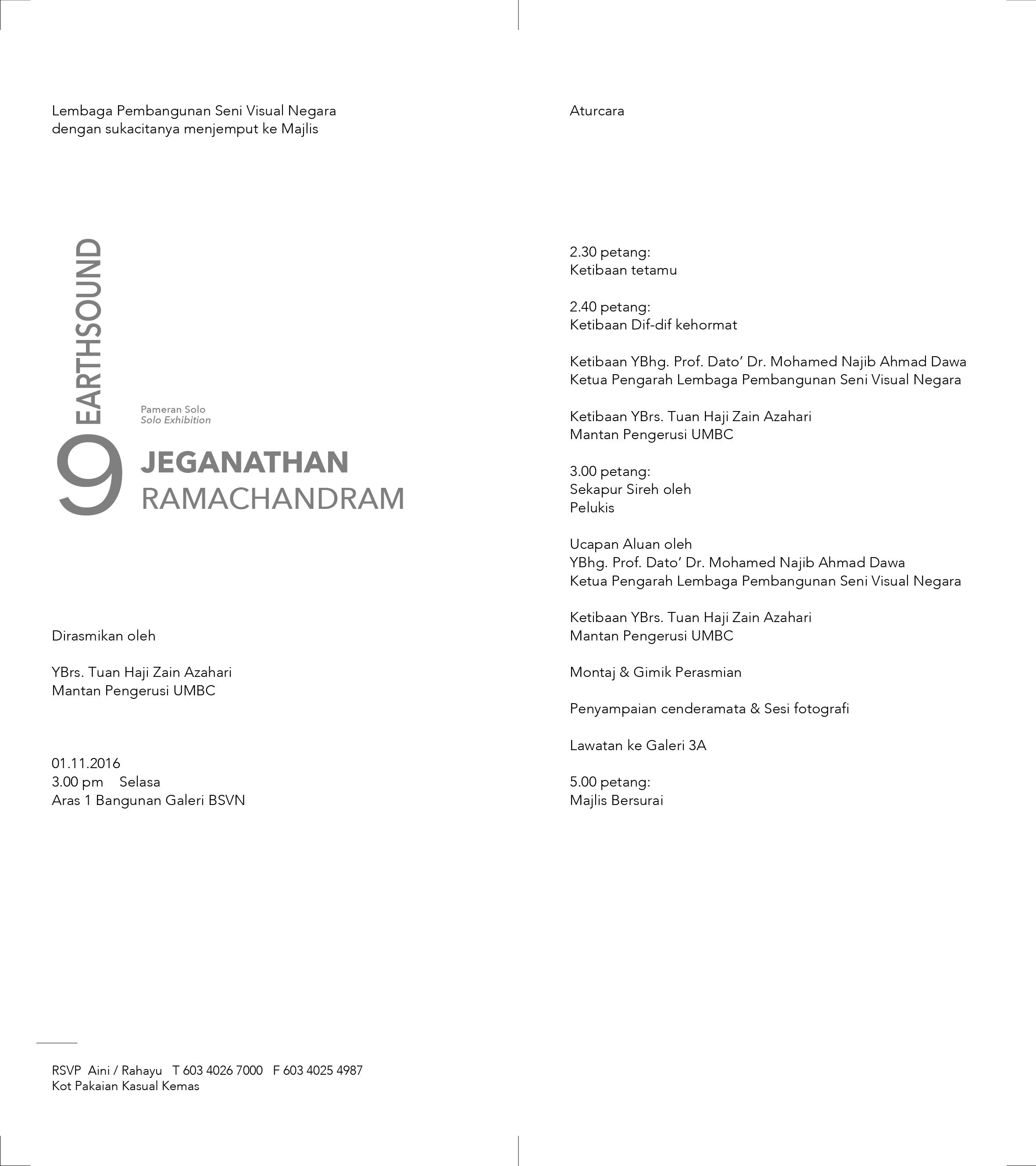 Pengumuman Pameran Jeganathan