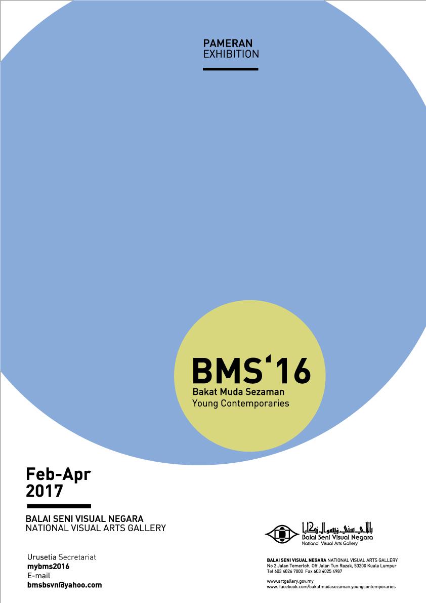 Poster-BMS